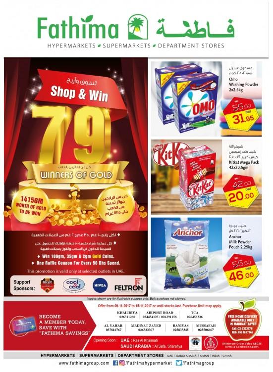 Weekend Offers - Abu Dhabi & Al Ain- Al Yahar Branches