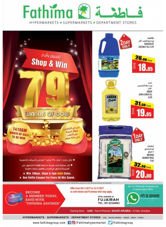 Weekend Offers - Fujairah Branch