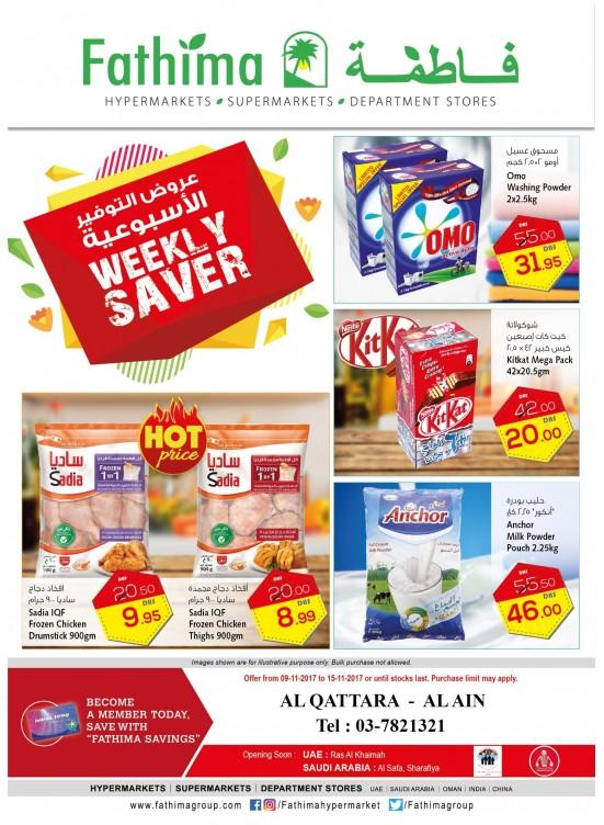 Weekly Savers - Al Ain, Al Qattara Branch