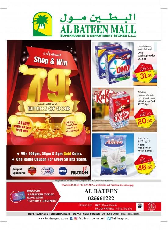 Weekend Offers - Al Bateen Branch
