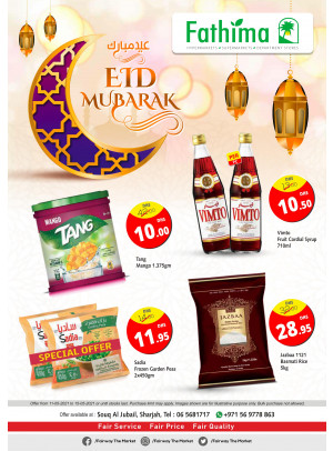 Eid Offers - Fairway The Market, Souq Al Jubail