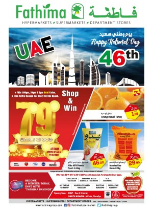 Happy National Day Offers - Abu Dhabi and Al Ain- Al Yahar Branches