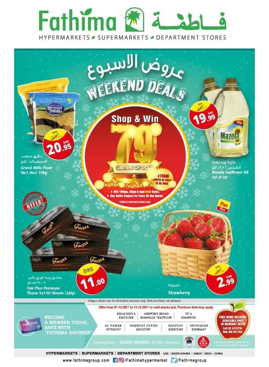 Weekend Deals - Abu Dhabi and Al Ain- Al Yahar Branches