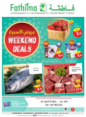Weekend Deals - Al Ain- Al Qattara Branch