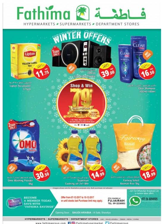 Weekend Deals - Fujairah Branch