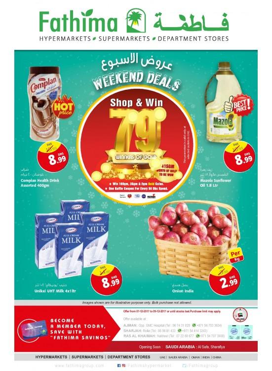 Weekend Deals - Ajman, Sharjah and Rak Branches