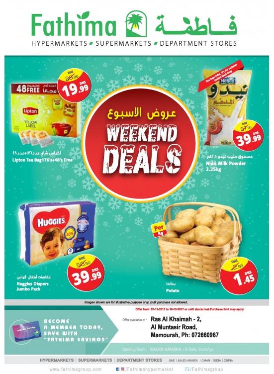 Weekend Deals - Ras Al Khaimah Branch2