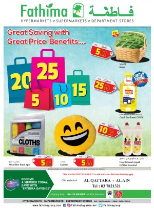 Great Saving with Great Price Benefits - Al Ain- Al Qattara Branch
