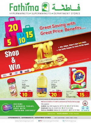 Great Saving with Great Price Benefits - Ajman, Sharjah and Rak Branches