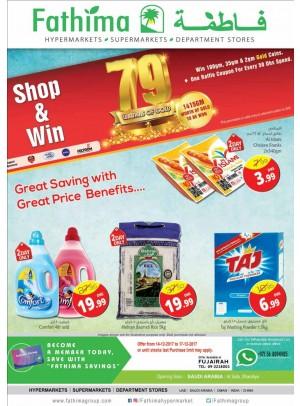 Great Saving with Great Price Benefits - Fujairah Branch