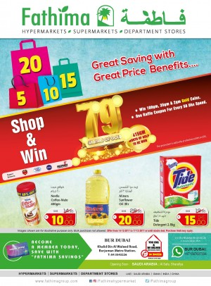 Great Saving with Great Price Benefits - Bur Dubai Branch