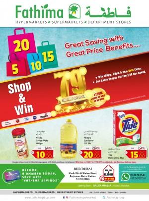 Great Saving with Great Price Benefits - Bur Dubai Branch