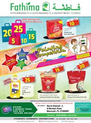 Great Saving with Great Price Benefits - Rak Al Khaimah Branch 2