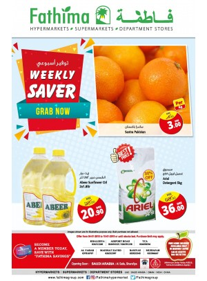 Weekly Savers - Abu Dhabi and Al Ain- Al Yahar Branches