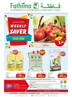 Weekly Savers - Bur Dubai, Ajman, Sharjah and Rak Branches