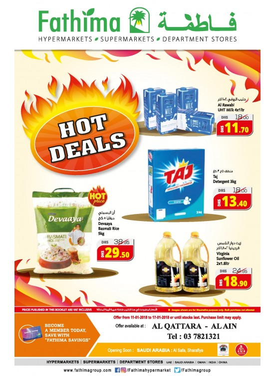 Hot Deals - Al Ain- Al Qattara Branch