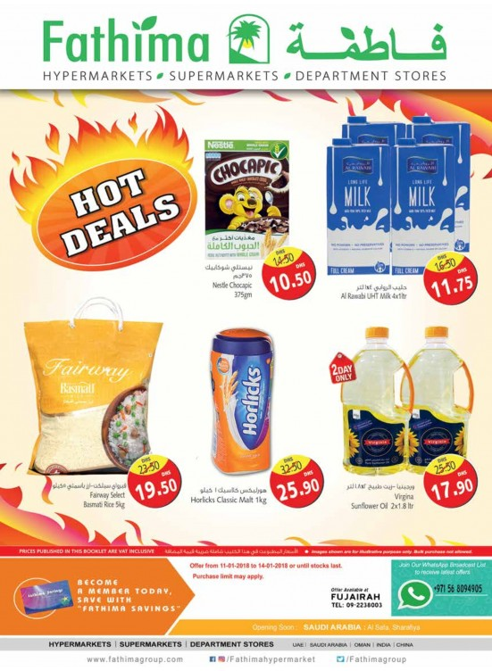 Hot Deals - Fujairah Branch