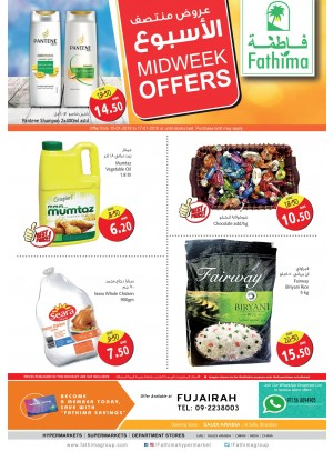 Midweek Deals - Fujairah Branch