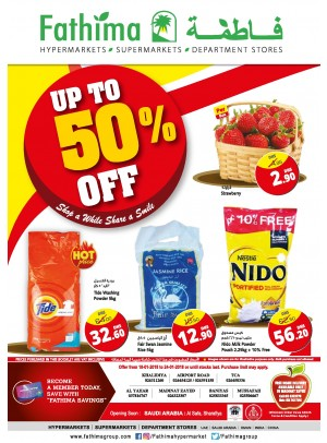 Weekend Offers - Up to 50% Off - Abu Dhabi and Al Ain- Al Yahar Branches
