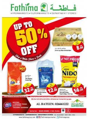 Weekend Offers - Up to 50% Off - Al Bateen Branch