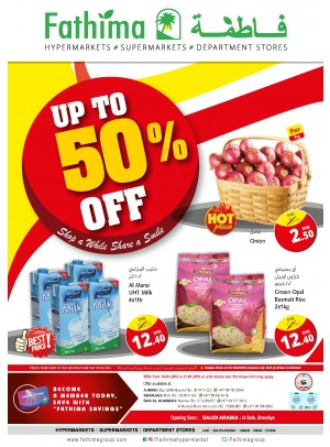 Weekend Offers - Up to 50% Off - Ajman, Sharjah and Rak Branches
