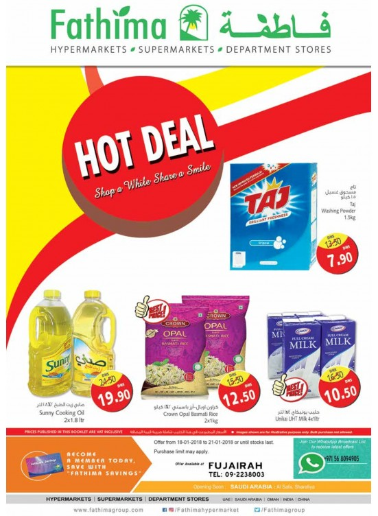 Weekend Offers - Up to 50% Off - Fujairah Branch