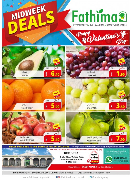 Amazing Midweek Deals - Bur Dubai Branch