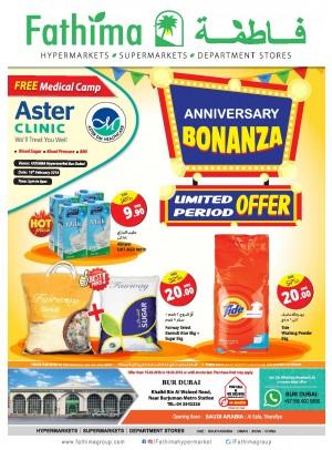 Anniversary Bonanza Offers - Bur Dubai Branch