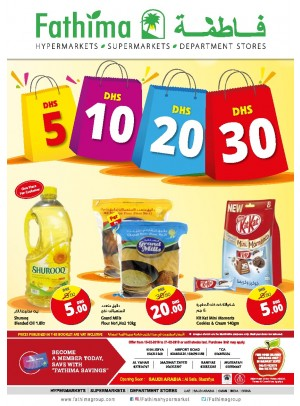 Amazing Prices 5, 10, 20 & 30 Dhs - Abu Dhabi Branches