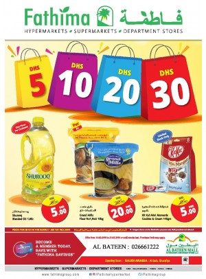WOW Discounts 5, 10, 20 & 30 Dhs -Al Bateen Branch