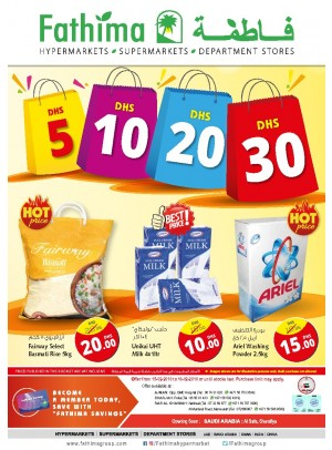 Wonderful Prices 5, 10, 20 & 30 Dhs - Ajman, Sharjah and Rak Branches