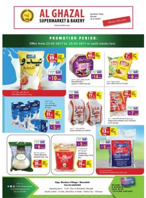 Weekend Value, Al Ghazal -  Mussafah Branch