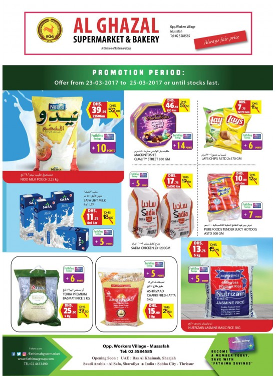 Weekend Value, Al Ghazal -  Mussafah Branch