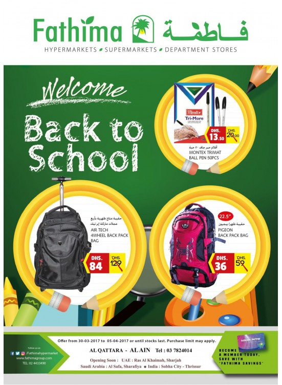 Back to school - Al Ain, Al Qattara