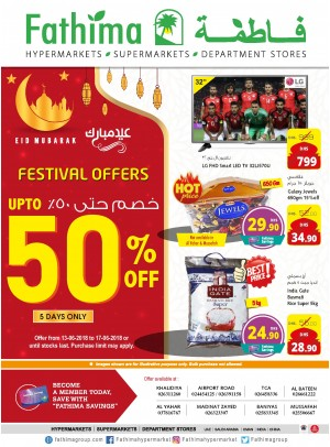 Festival Offers Up to 50% Off - Abu Dhabi and Al Yahar Branches