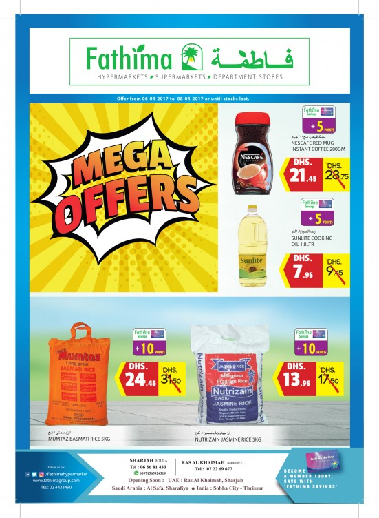 Mega Offers - Sharjah & Ras Al Khaimah