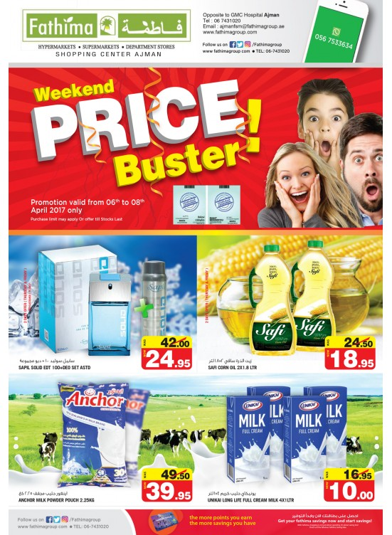 Weekend Price Buster - Ajman
