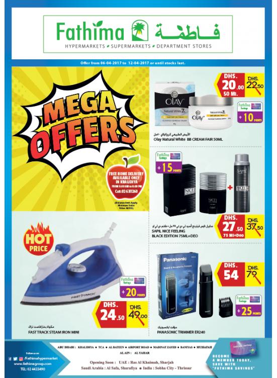 Mega Offers - Abu Dhabi & Al Ain - Al Yahar