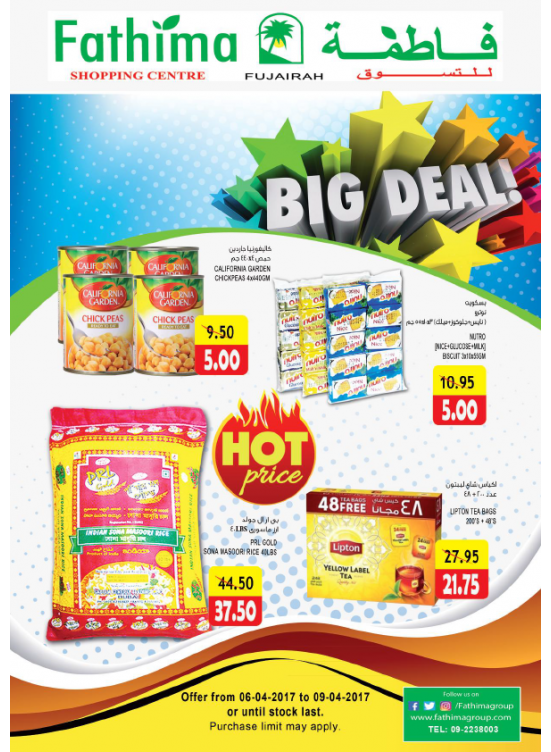 Big Deal - Fujairah
