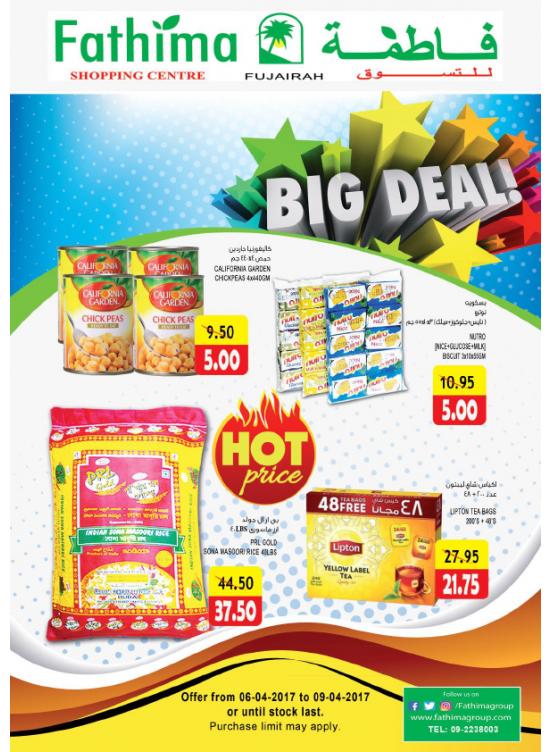 Big Deal - Fujairah