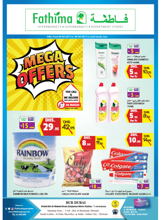 Mega Offers - Bur Dubai