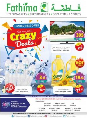 Crazy Deals - Abu Dhabi and Al Yahar Branches