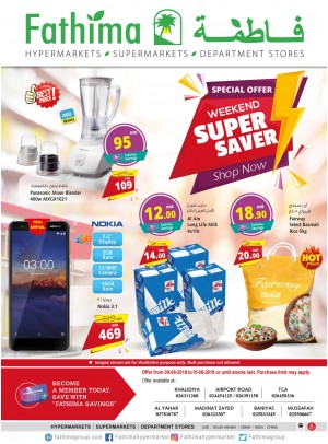 Weekend Crazy Deals - Abu Dhabi and Al Yahar Branches