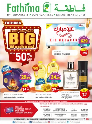 Big Weekend Sale Up to 50% Off - Abu Dhabi and Al Yahar Branches