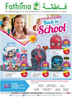 Back To School Offers - Abu Dhabi and Al Yahar Branches