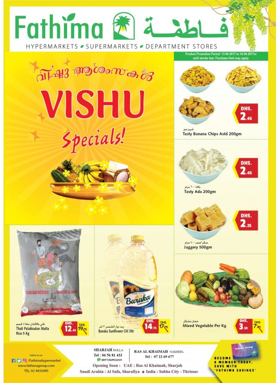 Vishu Special Offers - Sharjah and Ras Al Khaimah
