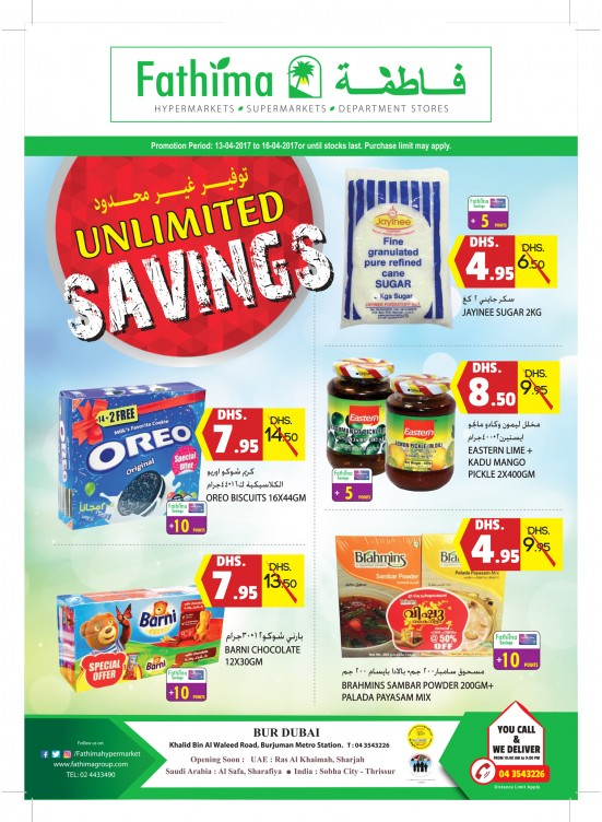 Unlimited Savings - Bur Dubai
