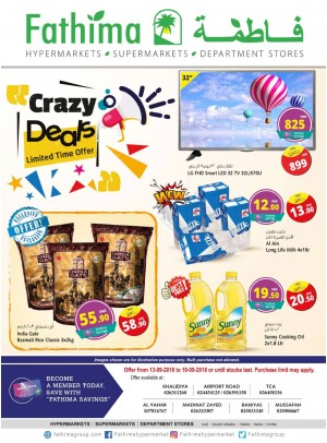 Crazy Deals - Abu Dhabi and Al Yahar Branches