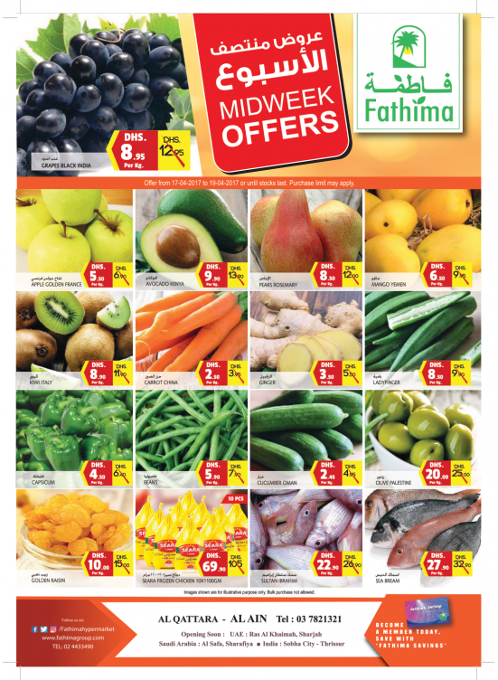 Midweek Offers - Al Ain