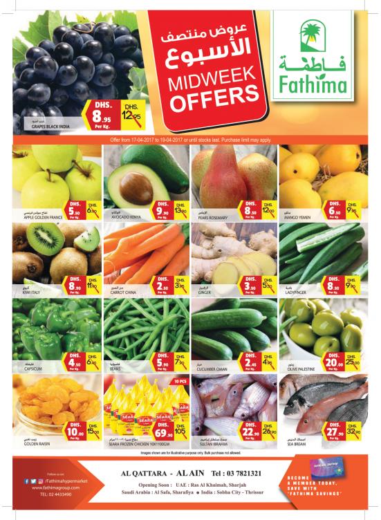 Midweek Offers - Al Ain